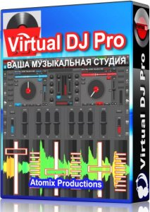 Atomix Virtual DJ Pro Infinity 8.0.0 build 2139.945 Portable by Baltagy [Multi/Ru]