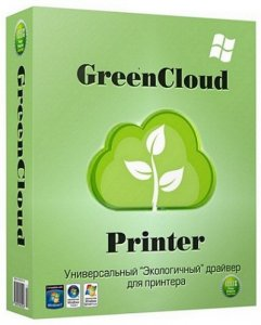 GreenCloud Printer Pro 7.7.3.0 [Multi/Ru]