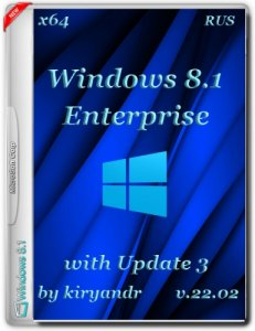 Windows 8.1 Enterprise With Update by kiryandr v.22.02 (x64) (2015) [Rus]