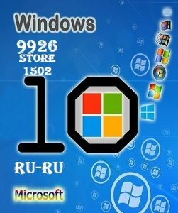 Microsoft Windows Pro Technical Preview 10.0.9926 x86-х64 RU-RU STORE_1502 by Lopatkin (2015) Русский
