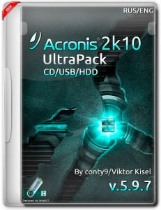 Acronis 2k10 UltraPack CD/USB/HDD 5.9.7 [Rus/Eng]