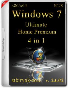 Windows 7 SP1 4 in 1 by sibiryak-soft v.24.02 (х86/х64) (2015) [RUS]