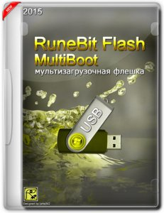 RuneBit Flash MultiBoot USB 2.5 [Rus/Eng]