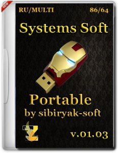 Systems soft Portable v. 01.03 by sibiryak_soft (x86/64) (2015) [RUS/MULTI]