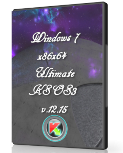 Windows 7 Ultimate & KSOS3 by UralSOFT v.12.15 (x86-x64) (2015) [Rus]