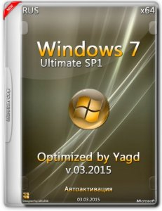 Windows 7 Ultimate Optimized by Yagd AIO v.03.2015 (x64) [03.03.2015] [Rus]