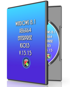 Windows 8.1 Enterprise & KSOS3 by UralSOFT v.13.15 (x86-x64) (2015) [Rus]