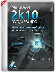 MultiBoot 2k10 DVD/USB/HDD 5.9.8 Unofficial [Rus/Eng]