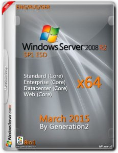 Windows Server 2008 R2 SP1 ESD March 2015 by Generation2 (x64) (2015) [ENG/RUS/GER]