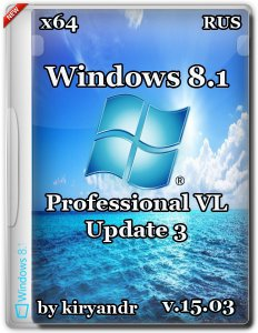 Windows 8.1 Professional VL with update 3 by kiryandr (x64) (2015) [Rus]