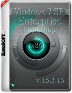 Windows 7 Enterprise KottoSOFT v.15.3.15 (x86) (2015) [RUS]