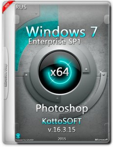 Windows 7 Enterprise KottoSOFT v.16.3.15 (x64) (2015) [RUS]