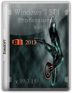 Windows 7 Professional Office 2013 KottoSOFT v.19.3.15 (x64) (2015) [RUS]