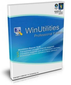 WinUtilities Professional Edition 11.35 RePack by D!akov [Multi/Ru]