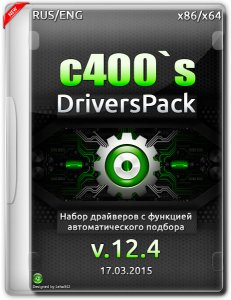 c400`s DriversPack v.12.4 (2015) [RUS/ENG]
