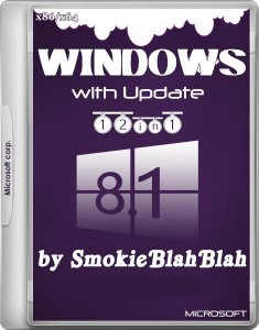 Windows 8.1 with Update 3 12in1 by SmokieBlahBlah 23.03.2015 (x86/x64) (2015) [Rus]