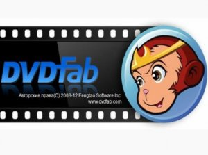 DVDFab 9.1.9.4 Final Portable by PortableAppZ [Multi/Ru]