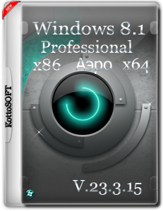 Windows 8.1 Professional KottoSOFT v.23.3.15 (x86-x64) (2015) [Rus]