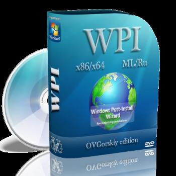 wpi by ovgorskiy 174 04 2015 1dvd 32 64 bit ru 187 innovate everything admissions video for wpi youtube