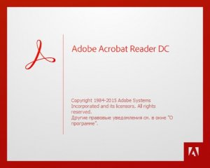 Adobe Acrobat Reader DC 2015.007.20033 RePack by D!akov [Multi/Ru]