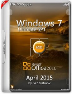 Windows 7 Ultimate SP1 + Office2010 SP2 ESD April by Generation2 v.7601 (x64) (2015) [ENG/RUS/GER]