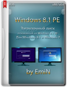 Windows 8.1 PE for Win8.1-Win7 by EmiN (x86-x64) (2015) [Rus]