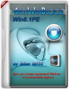 AntiWinBlock 3.1 FINAL Win8.1PE (x86-x64) (2015) [Rus]