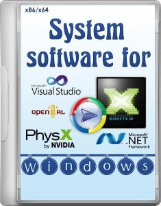 System software for Windows 2.6.4 (x86-x64) (2015) [RUS]