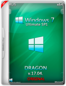 Windows 7 Ultimate SP1 x64 by Dragon v.17.04 (RUS/2015)