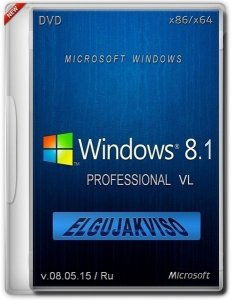 Windows 8.1 Pro VL Elgujakviso Edition (v08.05.15) (x64/x86) (2015) [Rus]