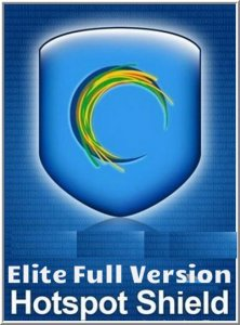 Hotspot Shield Elite 4.15 [Multi/Rus]