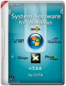 System software for Windows 2.6.6 [Rus]