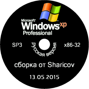 Windows XP Professional SP3 VL (сборка от Sharicov) (x86) (2015) [Rus]