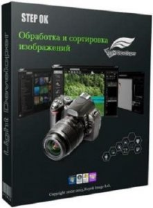 Stepok Light Developer 7.9 [Ru/En]