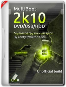MultiBoot 2k10 DVD/USB/HDD 5.13 Unofficial (2015) [Rus/Eng]