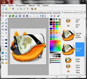 ArtIcons Pro 5.46 Portable by Punsh [Multi/Rus]