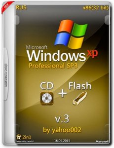 Windows XP Pro SP3 2in1 CD+Flash v.3 by yahoo002 (x86) (2015) [RU]