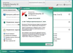 Kaspersky Endpoint Security 10.2.2.10535 RePack by SPecialiST V15.5 [Rus]