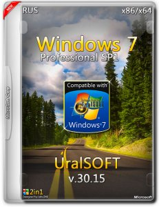 Windows 7 Professional UralSOFT v.30.15 (x86-x64) (2015) [Rus]