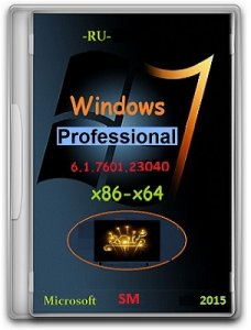 Microsoft Windows 7 Professional VL SP1 6.1.7601.23040.150427-0703 х86-х64 SM by Lopatkin (2015) Rus