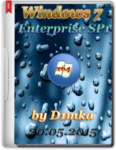 Windows 7 Enterprise SP1 by D1mka (x64) (2015) [Rus]