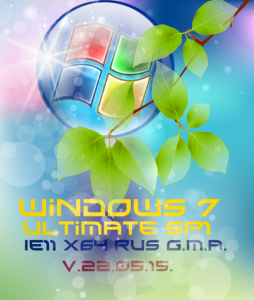 Windows 7 ultimate SP1 IE11 G.M.A. v.22.05.15. (x64) (2015) [RUS]