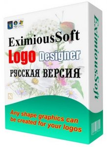 EximiousSoft Logo Designer 3.7.6 RePack (& portable) by 78Sergey & Dinis124 [Rus]