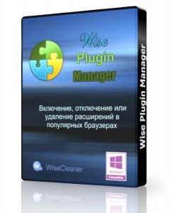 Wise Plugin Manager 1.27.55 [Multi/Rus]