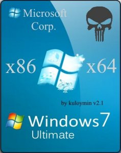 Windows 7 Ultimate by kuloymin v2.1 (esd) (x86/x64) (2015) [Rus]