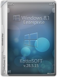 Windows 8.1 Enterprise KottoSOFT v.28.5.15 (x64) (2015) [Rus]