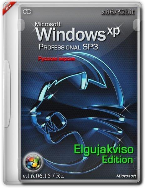 Windows xp pro sp3 elgujakviso edition v16. 06. 15 (x86) (2015) [rus.