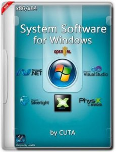 System software for Windows 2.6.7 [Rus]