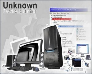 Unknown Device Identifier 9.0 Portable [Multi/Rus]