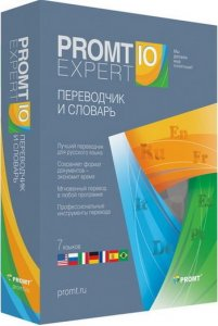 PROMT Expert 10 Build 9.0.526 [Rus/Eng]